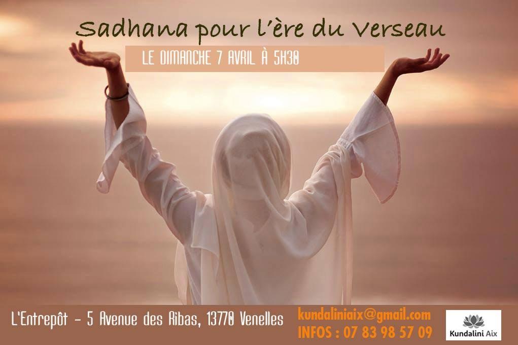 Sadhana 7:04